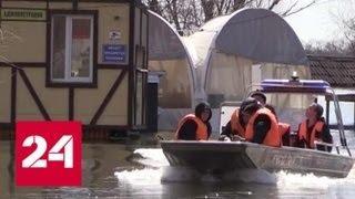 Паводок в Воронежской области и в Башкирии понемногу отступает - Россия 24