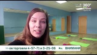 Новости Белорецка на русском языке  от 1 апреля 2020 года. Полный выпуск