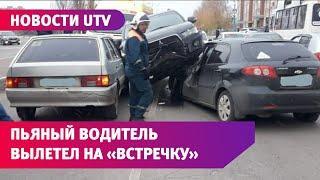 В Башкирии внедорожник вылетел на «встречку» и врезался в 2 легковушки
