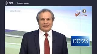 Выборы-2019: Дебаты кандидатов на должность Главы Башкортостана - 7