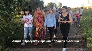 Новости севера Башкирии за 19 июля (Нефтекамск, Янаул, Дюртюли)
