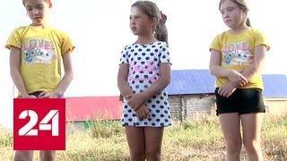 В Башкирии 11-летняя девочка спасла из огня шестерых детей