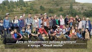UTV.Новости севера Башкирии за 9 августа (Бирск, Мишкино, Бураево)