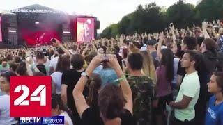 ВДНХ приглашает: гостей ждут музыкальные и гастрономические фестивали - Россия 24