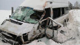 Смертельное дтп в Башкирии 10.01.2021 столкнулись два микроавтобуса. Погибли женщина и ребенок.