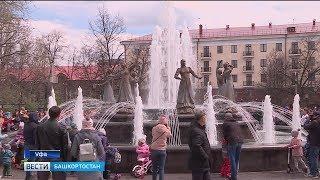На ремонт фонтанов в Уфе затратят 20 млн рублей