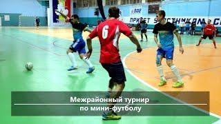 UTV. Новости севера Башкирии за 10 октября (Нефтекамск, Дюртюли, Янаул)