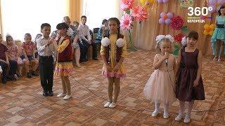 Праздничный концерт в социальном приюте