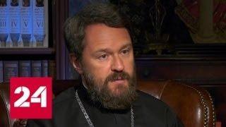 """Программа """"Церковь и мир"""" от 13 июля 2019 года - Россия 24"""