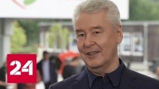 Сергей Собянин рассказал о реконструкции Киевской площади - Россия 24