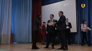 Новости UTV. Встреча Алексея Изотова с сотрудниками и студентами УГНТУ