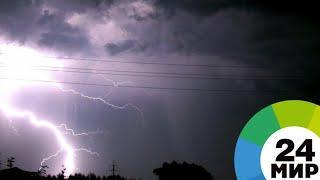 Гроза с градом: в Башкирии объявлено штормовое предупреждение - МИР 24