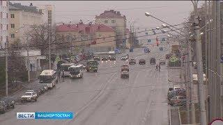 На территории Башкирии действует штормовое предупреждение: синоптики прогнозируют снег с дождем