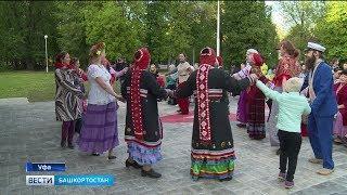 В Уфе отмечают День славянской письменности и культуры