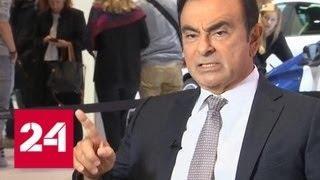 Карлоса Гона подозревают в присвоении трех миллионов из средств Renault - Россия 24
