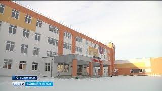 В Стерлитамаке к открытию готовится самая большая школа республики - на 1225 мест