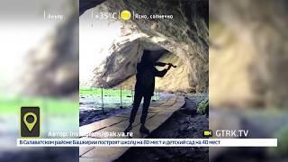 Мелодию «Семь девушек» сыграли в Каповой пещере