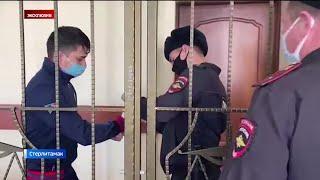 Подозреваемого в зверском убийстве девушки иностранца вернули из Турции и арестовали в Башкирии