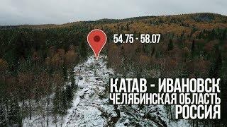 Последствия землетрясения в Челябинской области.