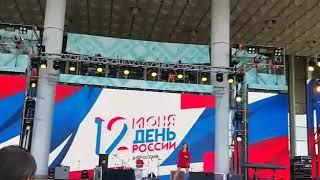 Гульсина Абдулина. День России и День Города Уфа. Горсовет