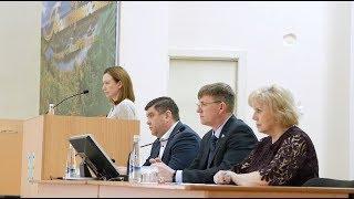 Состоялось очередное заседание Совета ГО г. Кумертау