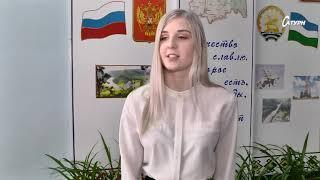 Мероприятие в честь снятия блокады Ленинграда / Сатурн-ТВ Мелеуз