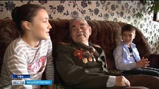 «О наградах не думали»: ветеран Рамазан Кутушев описал войну в своих книгах
