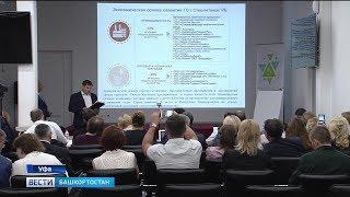 На Экспертном совете обсуждают стратегию развития общественных пространств республики