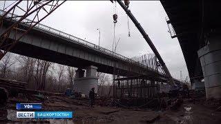 В Уфе полным ходом идет строительство нового Бельского моста