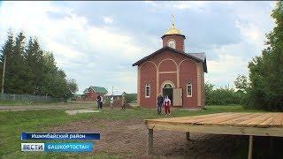В Башкирии многодетная мать организовала строительство храма в родном селе