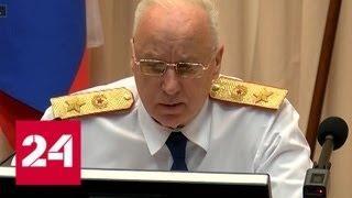 Бастрыкин рассказал о помощи СК детям-сиротам - Россия 24