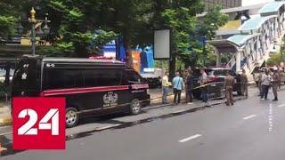 В столице Таиланда прогремели пять взрывов - Россия 24
