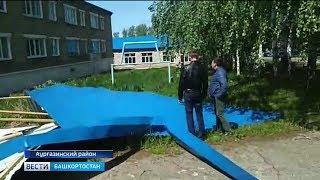 В Башкирии сильный ветер сорвал кровлю со здания лицея