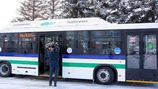 В Уфе показали новый автобус