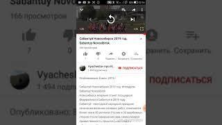 Вся правда о Сабантуе 2019 в Новосибирске