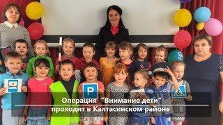 UTV.Новости севера Башкирии за 15 августа (Бирск, Мишкино, Бураево)