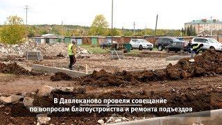UTV. Новости запада Башкирии за 23 сентября