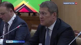 Радий Хабиров встретился с представителями бизнес-делегации Турецкой Республики