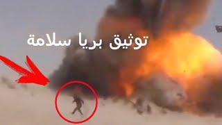 Оперативная сводка боевых действий в Сирии. Сирия новости на 25 марта (25.03.2020)