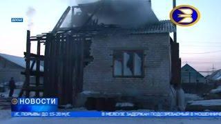 При пожаре в селе Прибельский Кармаскалинского района погибло две женщины