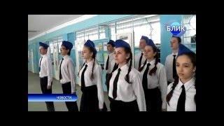 """Военно-спортивная игра """"Зарница-2016"""""""