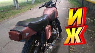Мотоцикл RD l ПОКАТУШКИ НА ИЖ ПЛАНЕТА 5