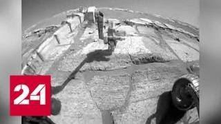 На Марсе нашли возможные признаки жизни - Россия 24