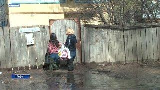 В уфимской Нижегородке затопило семь улиц