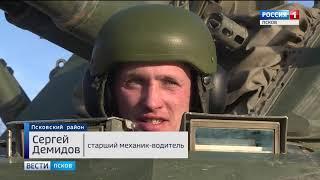 Вести-Псков 14.03.2019 11-25