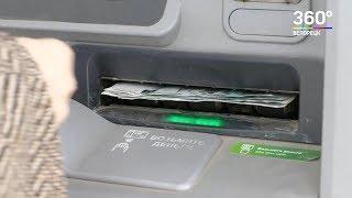 Полицейские раскрыли кражу денег из банкомата