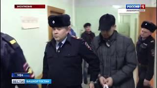 Бывшего вице-премьера Башкирии Евгения Гурьева арестовали на два месяца