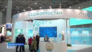Делегация Башкирии начала работу на Неделе агропромышленного комплекса России