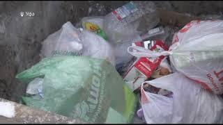 В Уфе может появиться площадка по переработке опасных отходов