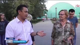 Жители Сибая пообщались с врачами на прогулке